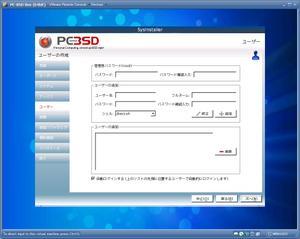 20100305pcbsd008